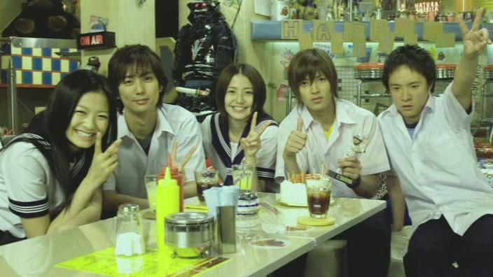 horikoshi high school